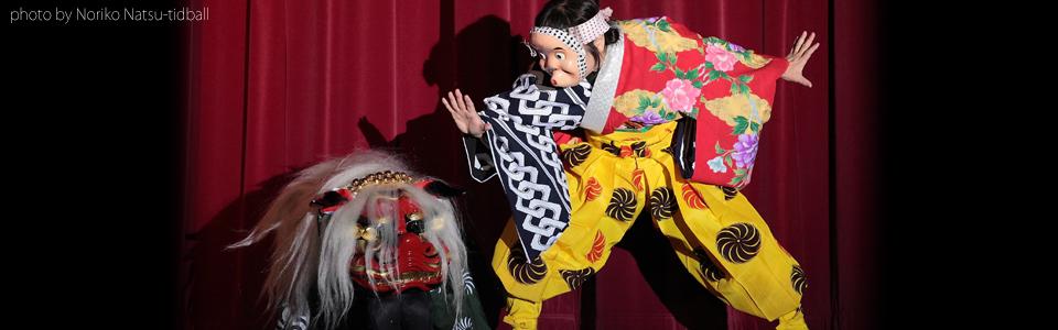 獅子舞ウォッチング 5月22日(日) 於:名古屋市短歌会館